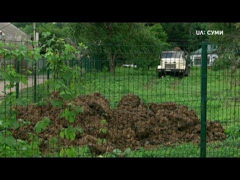 UA:СУМИ: Мешканці Луки проти глиняних робіт на території музеї Чехова