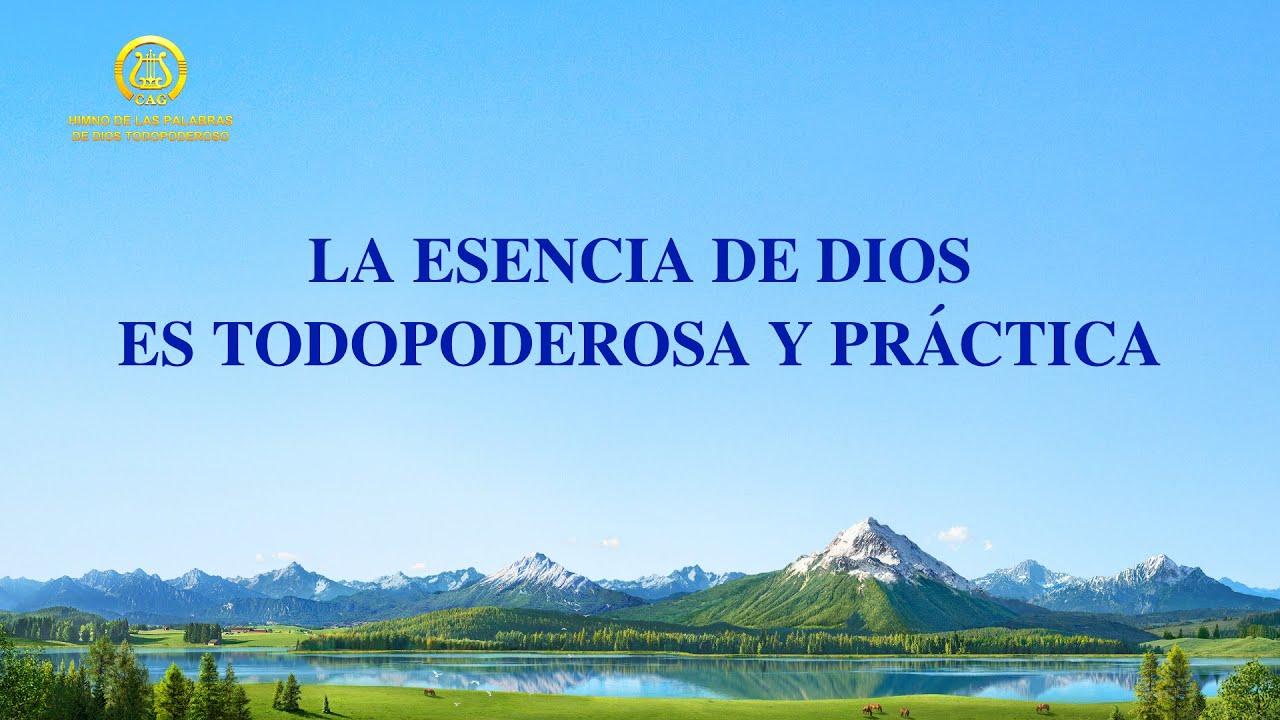 Canción cristiana | La esencia de Dios es todopoderosa y práctica