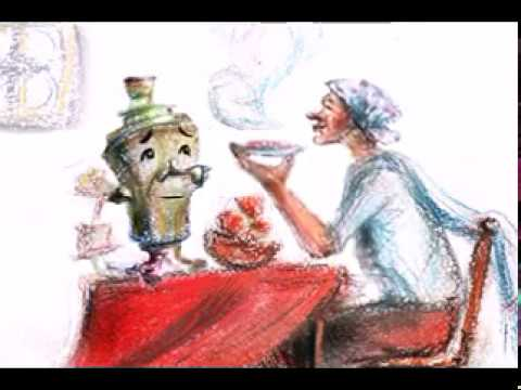 мультфильм федорино горе. Корней Чуковский