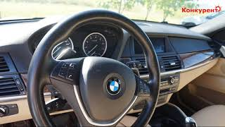 BMW X6 2020 Химчистка салона автомобиля в Курске