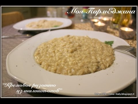 Рис с овощами, рецепты с фото на : 71