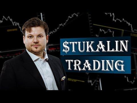 Обзор убыточных сделок за месяц - Денис Стукалин