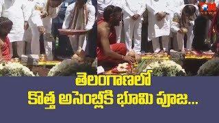 cf4dbb501 Telangana New Assembly Bhoomi Pooja   KCR   NewsOne Telugu