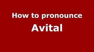 видео Значение имени Авиталь