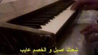 موسيقي اغنية اهو دا اللى صار لسيد درويش