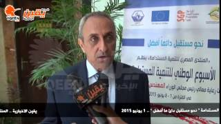 يقين | وزير الزراعة  ايمن فريد ابو حديد يجب ان نعمل علي سد الفجوة في الغذاء ويجب الحفاظ علي الاراضي