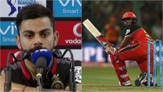 RCB v RPS: Would Prefer Someone Who Gives 120% On The Field: Virat Kohli On Sarfaraz's Exclusion