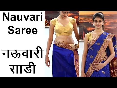 Nauvari Saree Draping Tutorial | Nauvari Video | Maharashtra Saree