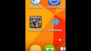 Блокада 3D на android/iOS