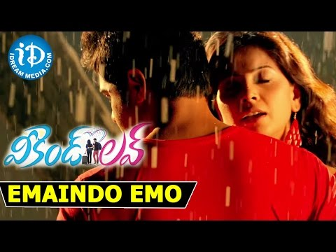 Emaindo Emo Video Song - Weekend Love...