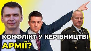 ⚡️Чому Зеленський звільнив головнокомандувача ЗСУ Хомчака, пояснює ТАРАН