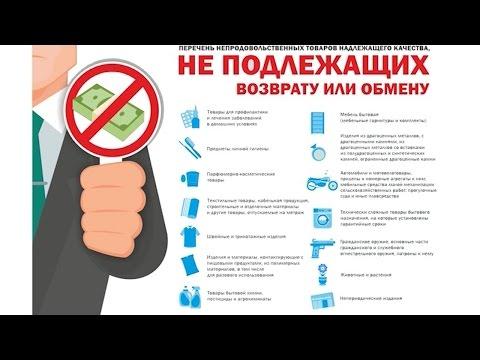 Сколько лет декретный отпуск в 2019 году беларуси