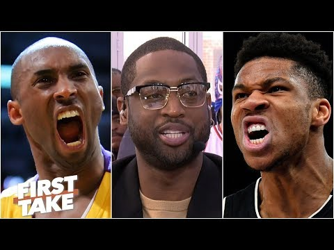 Dwyane Wade urges young players to be like Giannis and Kobe | First Take