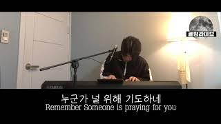 【커버곡】「커버곡」#커버곡,[골방라이브]김상...
