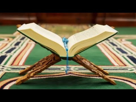 12. With the Quran: The Praise (al-Ḥamd)