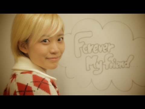 ベイビーレイズJAPAN「FOREVER MY FRIEND」【MV】