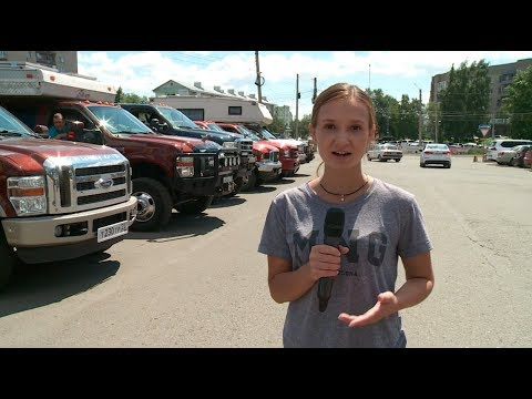 """""""Я в Бийске"""" - встречаем владельцев авто марки """"Ford"""", путешествующих по Алтаю (Бийское телевидение)"""
