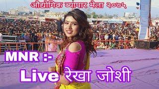 New Deuda SOng 2075 BY Rekha JOshi ...