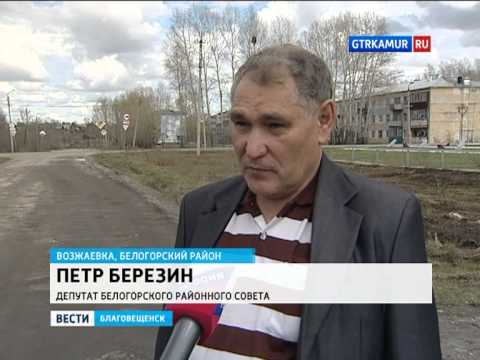 Ремонт дорог в Белогорском районе