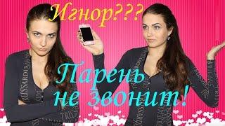 видео Как девушки, пишут СМС-ки парням
