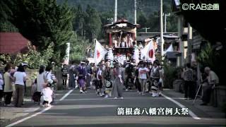 今年6月から7月にかけ東京・大宮・名古屋・仙台の大型ビジョンで放映さ...
