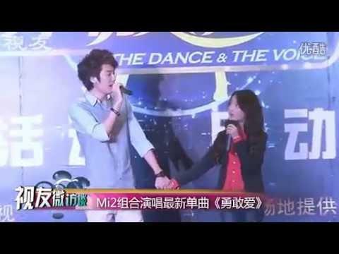 Akama miki and zhang muyi dating