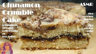 ASMR RICE COOKER CAKE RECIPES: Cinnamon Crumble Cake | Cinnamon Streusel Coffee Cake | Tea Cake