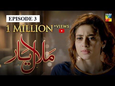 Download Malaal e Yaar Episode #03 HUM TV Drama 15 August 2019