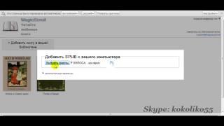 GOOGLE CHROME предлагает 15. Онлайн читалка в формате EBUP(, 2013-06-03T23:30:12.000Z)