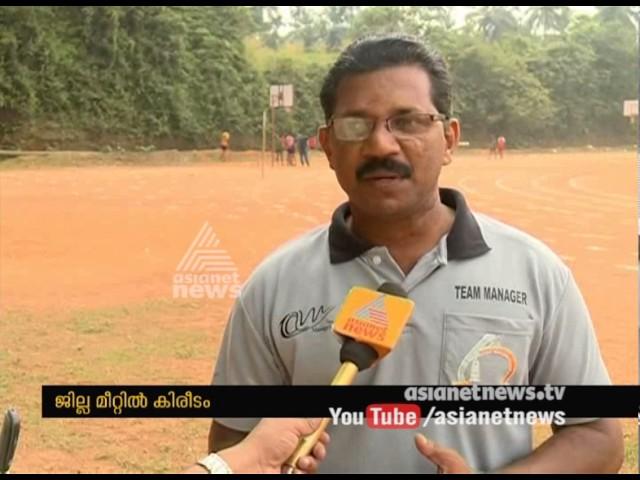 Pulloorampara st.joseph's school 's victory even in lack of basic amenities