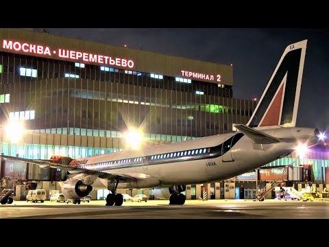 Кому Принадлежит Шереметьево Аэропорт