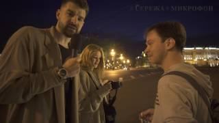 ПИТЕР: Сережа и микрофон (Live СПЕШЛ)