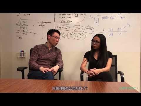 Li Jun, Founder of Ontology's Interview with Coefficient Ventures