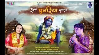 Rangi chunariya lal khatu shyam baba ka super hit bhajan