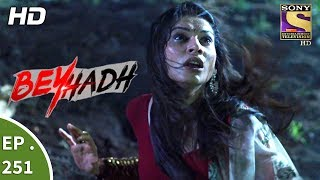 Video Beyhadh - बेहद - Ep 251 - 27th September, 2017 download MP3, 3GP, MP4, WEBM, AVI, FLV September 2019