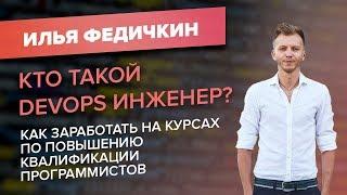 ZEVS.IN Школа онлайн бизнеса!Гарантированный заработок от 30 000 рублей с первого месяца! 3:36