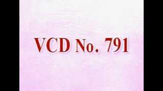 VCD 791