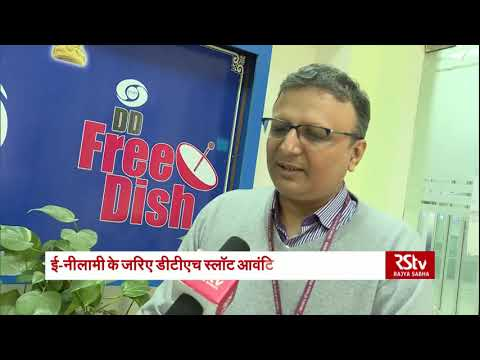 Prasar Bharati's revised FreeDish policy will increase Doordarshan's reach, says Prasar Bharati CEO
