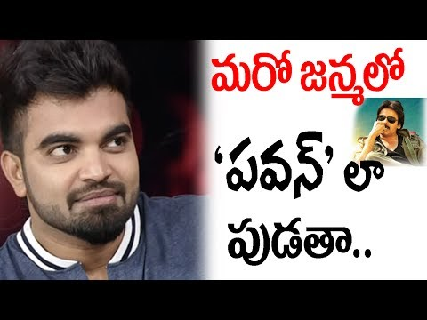 Rapid Fire Round With Anchor Pradeep | Exclusive Interview | 10TV