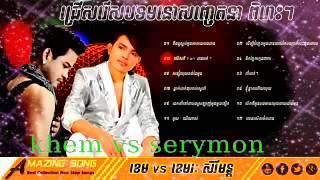 Khemarak Sereymon, Khem, ខេមរៈ សិរីមន្ត, ខេម, Khmer Song, New Songs 2015   YouTube