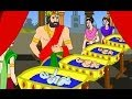 The Birth of Lord Rama - Ramayana - Hindu Mythology in Malayalam