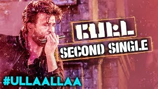Petta: Ullaallaa Official Lyric Video Reaction - Thalaivar Baila   Rajinikanth   Anirudh   TK