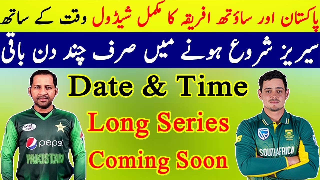 Pakistan Vs South Africa 2018 Schedule, Time Table, Squad ...
