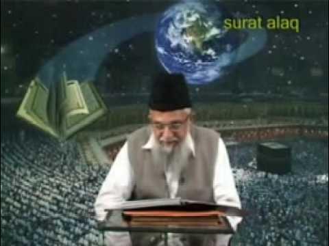 quran maroof shah shirazi SURAT ALAQ PART 1