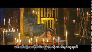 Phoe Kar - Toe Toe Lay Pyaw Par