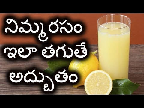 Summer Special Healthy Drink  Lemon Juice In Telugu | Lemon Water