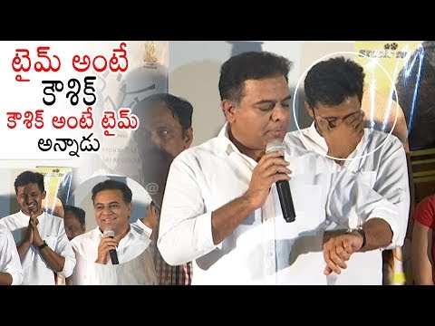 TRS Working President KTR SUPERB Words About Mallesham Movie | Priyadharshi | Daily Culture