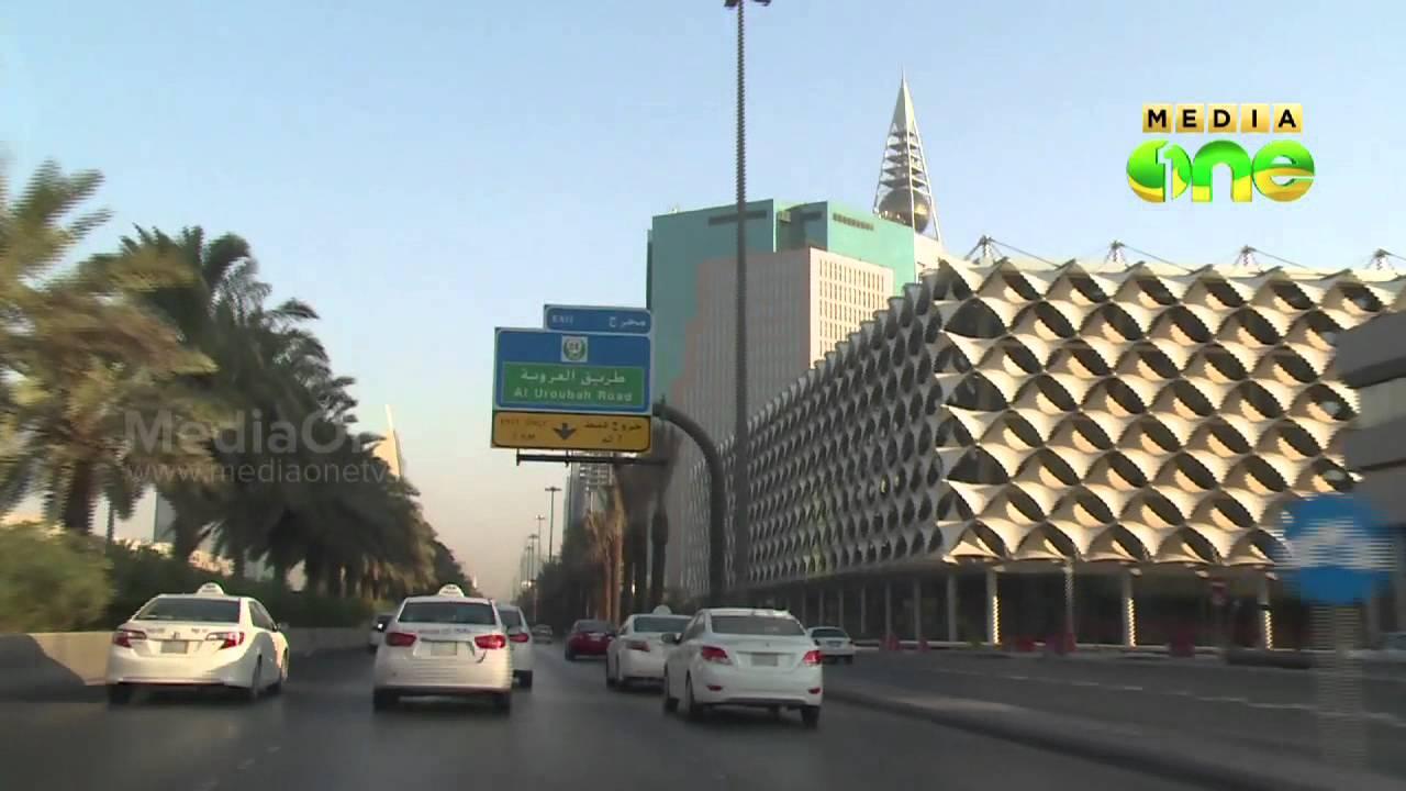 Four Indians Killed In Road Accident In Al Kharj Saudi Arabia