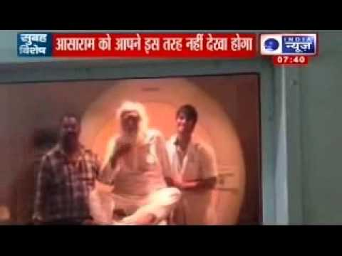 Asaram bapu scandal: Self styled godman fears narco test Travel Video