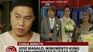 "24Oras: Jose Manalo, ikinuwento kung paano hinimatay si ""Yaya Dub"""